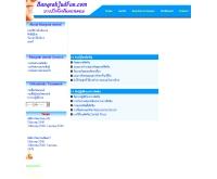 คลินิคทันตกรรมสีลม21 - bangrakjudfun.com