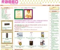 กระต่ายช่างช๊อป - rabbo.com