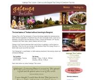 ข่าไทย - galangathai.com