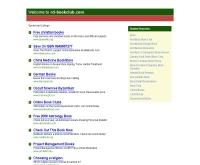 สโมสรหนังสือรหัสคดี - rd-bookclub.com