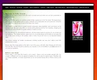 บ้านจิวารัช - jivarah.com