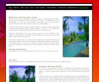เกาะเต่าวิลล่า - kohtaovillas.com