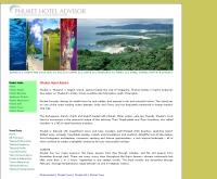 ภูเก็ต โฮเทล แอดไวเซอร์ - phukethoteladvisor.com