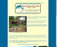 บ้านโลมา-ดอลฟิน บีช เฮ้าส์ - dolphin-beach-house.net