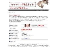 สมุยมอเตอร์ - samui-motors.com