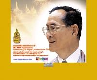 โรงพิมพ์ สมุยอักษร - samui-aksorn.com