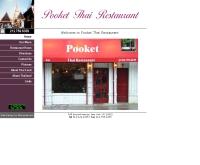 ภูเก็ต - pooketrestaurant.com