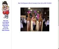 บ้านไทย - barnthai.com