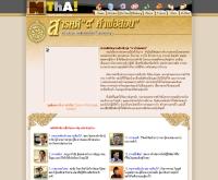 สารคดีเทิดพระเกียรติ ชุด 9 คำพ่อสอน - mthai.com/scoop/9kamporsorn/index.php