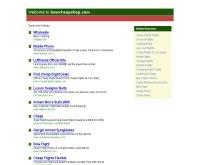โบว์ชีพช๊อป - bowcheapshop.com