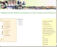 ครูเชาว์ - kruchao.cjb.net