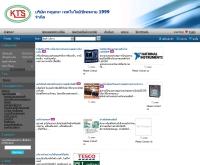 บริษัท กฤษณะ เทคโนโลยีซัพพลาย 1999 จำกัด - kts1999.com