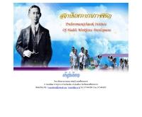 วิทยาลัยพยาบาลบรมราชชนนี นครศรีธรรมราช - bcnnakhon.ac.th