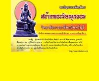 สถาบันการอาชีวศึกษาภาคตะวันออก 1 วิทยาลัยการอาชีพกบินทร์บุรี - kabinburi.ac.th