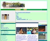 โรงเรียนบ้านเขาน้อย - khaonoi.skarea2.org