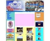 โรงเรียนบ้านหนองบัว - nongbua.skarea2.org