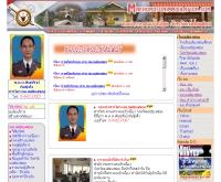 สำนักงานตรวจคนเข้าเมืองจังหวัดแม่ฮ่องสอน  - maehongsonimmigration.com