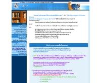 สมาคมโรงเรียนเอกชนที่ใช้ภาษาอังกฤษเป็นสื่อการสอน - thaiapep.net