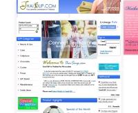 ไทยซุปดอทคอม - thaisoup.com