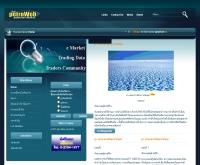 ตลาดปิโตรเว็บ - thaipetroweb.com