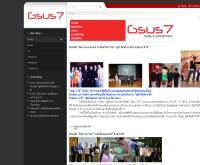 จีซัสเวเว่น มิวสิค - gsus7.com