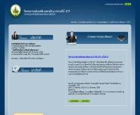 ไอซีที สัมมนา - ictseminar.com