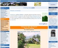เชียงดาว - chiangdao.com