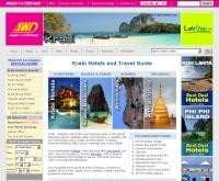 โรงแรม กระบี่ - krabi-hotels.com