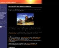 หาดไร่เลย์ - railay.com