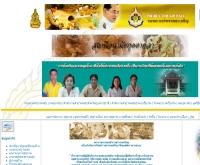 ศูนย์สุขภาพชุมชนกุดตากล้า - pcu-kudtakla.th.gs