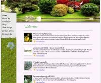 การ์เดนท์ทูยู - garden2u.com
