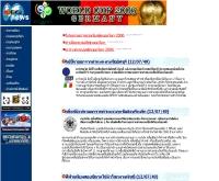 ฟุตบอลโลก 2006 : บีอีซีนิวส์ - becnews.com/data/sport-Worldcup2006.html
