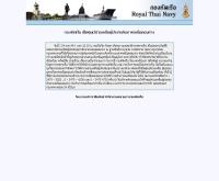 กองทัพเรือ : ศูนย์ช่วยเหลือผู้ประสบภัยภาคเหนือตอนล่าง - navy.mi.th/newsdata.php?newspk=00000000678