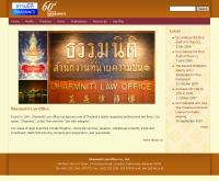 สำนักงานกฎหมายธรรมนิติ - thailandlawoffice.com