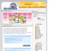 สยามโดร่า - siamdora.com