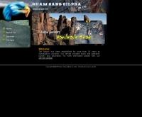 ไทยยีนต์ดอทคอม - thai-jean.com
