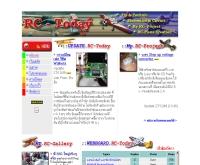 อาร์ซีทูเดย์ - rctoday.100free.com