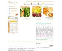 บริษัท เมาเท่น พลัส จำกัด - thaidehydrate.com