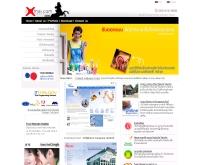 อาร์เอ็กซ์ไทย - rxthai.com