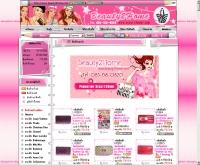 บิวตี้2โฮม - beauty2home.com