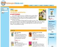มาย บางกอก มีเดีย - mybangkokmedia.com