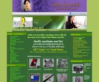 แคชทูแฮน - cash2hand.com
