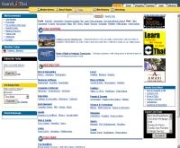 เสิร์ชไทย - searchthai.com