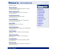 หวุ่นกี้เยาวราช - KhayKhong.com