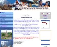 ชมรมร่มบินอยุธยา - ayutthayaflyingclub.com