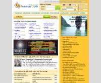 อันดามันไกด์ - andamanguide.com