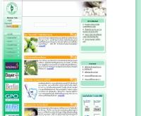 ชมรมร้านขายยา จังหวัดภูเก็ต - phuketdsc.com