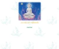 วัดช้างให้ - watchanghai.com