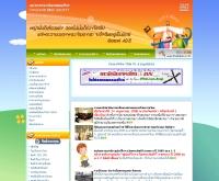 สมาคมพระคริสตธรรมไทย - thaibible.net