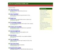 กรีนทีโมบาย - greentea-mobile.com